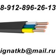 Выкупаем кабель и провод с хранения